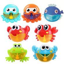 Infant Musical Bubble Bath Toy Cute Baby Bath Toy Bubble Maker Children Kids Pool Swimming Bathtub Soap Machine Toys недорого