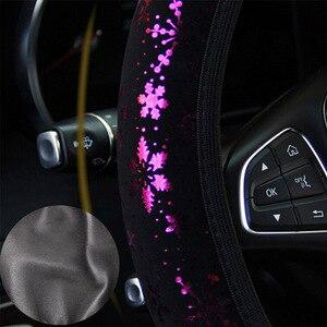 Image 4 - LEEPEE Durchmesser 38cm Auto Lenkung rad Abdeckungen Auto Lenkrad Abdeckung Glänzende Schneeflocke Auto Zubehör Universal 4 Farben