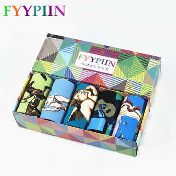 Happy Socks Limited Standard Casual 2019 New Men's funny Socks Gift Set Oil Painting Series Combed Cotton Novelty Men 5 Pairs - DISCOUNT ITEM  32% OFF All Category