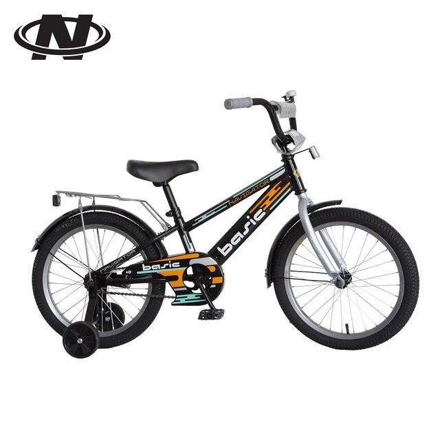 """Велосипед двухколесный Navigator «Lucky» 18"""" белый"""