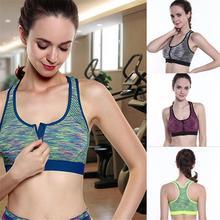 Sports Bra Summer Front Zippered No Underwires Professional Shockproof Running Women Yoga Underwear Sportswear For