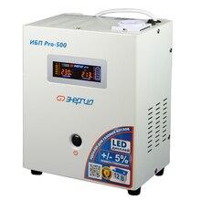 Устройство бесперебойного питания Энергия Pro-500