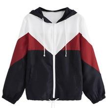 New Women's Long Sleeve Splice Color Irregular Hooded Cardigan Windbreaker Coat