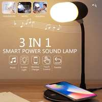 Adjustable USB Wireless Recharge Desk Lamp Book Lights Portable 360Rotation Lighting Mini bluetooth Reading Lamp Touchness