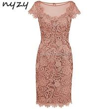 NYZY M47, кружевное розовое платье с короткими рукавами для мамы невесты, свадебное платье для вечеринки, наряды для жениха и мамы, платье для крестной матери