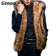Fashion Winter Men Males Fur Vest Hoodie Hooded Thick Warm Waistcoat Sleeveless Coat Outerwear Jackets Plus Size S-3XL Genuo