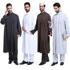 Muslim Robes Islamic...