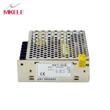 CE approved new series 35w triple output net-35b enclosed switching power supply 5v 12v -12v