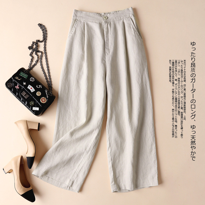 2019 Summer Cotton Linen   Wide     Leg     Pants   Women Casual Loose High Waist Long Trousers White Black Office   Pants   Plus Size S-3XL