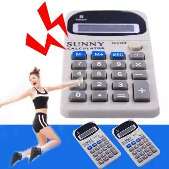 RCtown Funny Shocking Toy Electric Shocker Fake Calculator Trick Prank Toy
