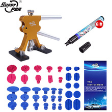 Super PDR Tool Kit For Car Dent Puller Suction Cup Glue Tabs