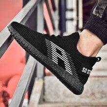2019 мужская обувь мужская низкая помощь мужская легкая обувь Джокер вентиляция Досуг кроссовки