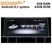 Ouchuangbo android 8,1 аудио плеер радио для Mercedes Benz R R63 W251 R280 R300 R320 Опора GPS навигация 8 ядер 4 Гб + 64 ГБ