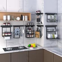 Многофункциональная кухонная стойка, кухонная полка для организации, DIY настенный держатель, алюминиевые стеллажи для посуды, кастрюля с крышкой, инструменты для хранения специй