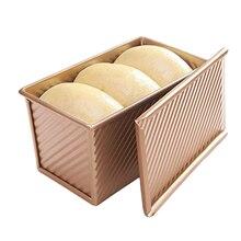 Форма для выпекания хлеба, тостов с антипригарным алюминиевым розовым золотом 19,5x10,3x11,3 СМ