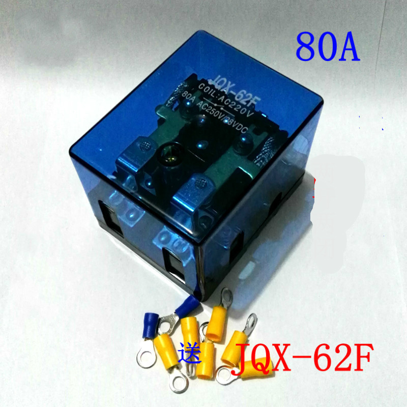 Jqx - 62f 2z Will Electric Current Q62f High-power Relay Both Power 80a 24v 12v 220 VJqx - 62f 2z Will Electric Current Q62f High-power Relay Both Power 80a 24v 12v 220 V