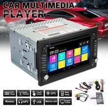 6,2 дюймов двойной 2DIN автомобильный стерео dvd-плеер bluetooth gps навигация HD USB ТВ камера TFT пульт дистанционного управления