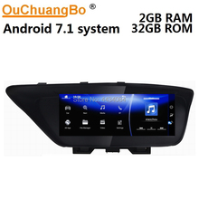 Ouchuangbo car multi media gps navi head units for Lexus ES 250 350 2015-2018 support 8 cores USB BT SWC android 7.1 OS 2+32 ouchuangbo car stereo gps navi android 8 1 for changan auchan support usb swc bluetooth 4 core cpu 1080p video