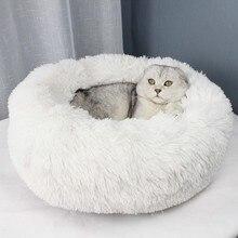 50 см-70 см длинные плюшевые супер мягкая подстилка для животных собачья Конура круглый кот зимний теплый спальный мешок щенок валик коврик Портативный Товары для кошек