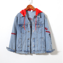 #3132 Jeans Jacket Women Hooded Casual Jaqueta Bomber Denim Jacket Embroidery Letters Streetwear Harajuku Windbreaker Outerwear hooded wing embroidery distressed denim jacket