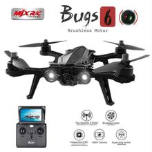 MJX Bugs 6 B6 2.4G RC Helicopter High Speed Brushless Motor RC Drone With Camera FPV Real-Time Image Transmission RC Quadcopter f16107 8 mjx x300c fpv rc drone 2 4g 6 axle headless mode rc uav quadcopter with built in hd camera support real time video fs
