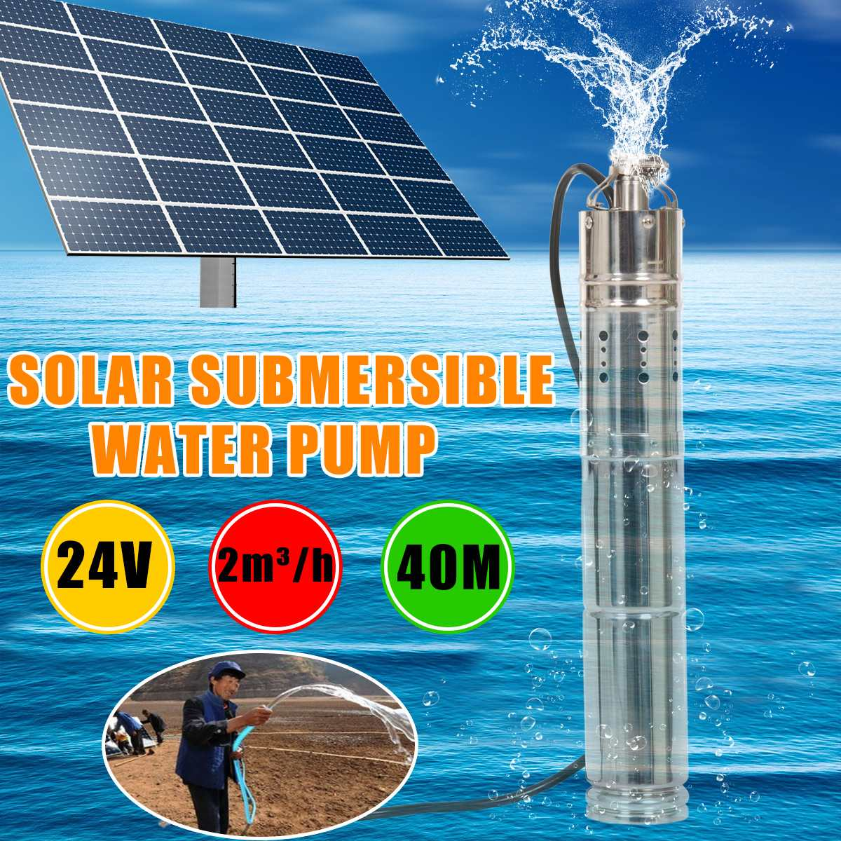 24V DC 2m3/h 284W Brushless Solar Powered Water Pump Submersible Deep Well Water Pump for Livestock Farm Fountains Water Supply