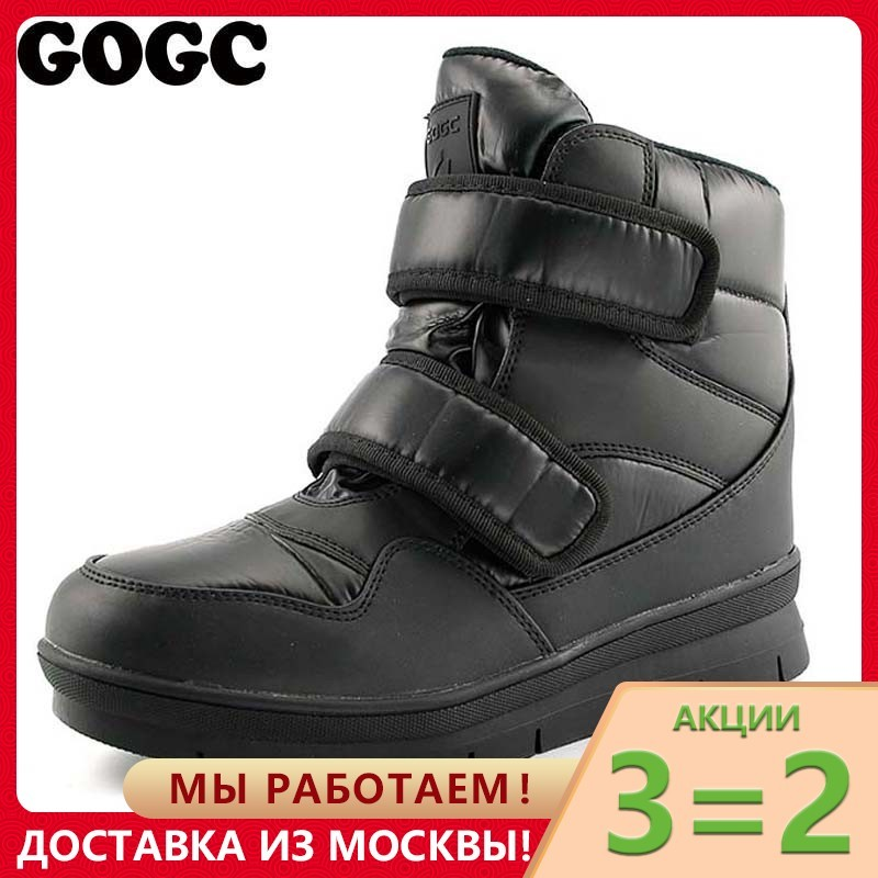GOGC Warm Men Winter Ankle Boots Brand New Non-slip Winter Men Shoes High Quality Men Footwear Winter Boots Snow Boots 9634