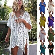 WOMEN'S LACE CROCHET BIKINI BEACHWEAR COVER UP BEACH DRESS SUMMER BATHING SUIT