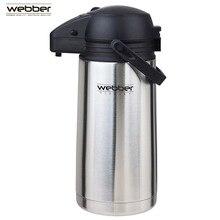 Термос с пневмопомпой WEBBER SSF-2000 2 л, нержавеющая сталь, корпус и колба из высококачественной нержавеющей стали