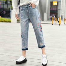 Summer Vintage High Waist Jeans Woman Floral Embroidery Boyfriend Ripped Hole Women Denim Harem Pants