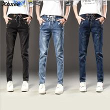Fall winter women jeans cotton ankle-length denim casual slim elastic waist vintage ladies straight pants plus size