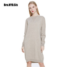 Casual Women Sweater Dress Long Sleeve Loose Fit Crew Neck Fall Knitted Dress Simple Solid 2019 Fashion Autumn Female Clothes