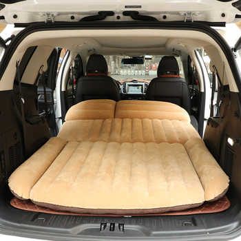 190*119*12.5CM Camping Car Bed SUV Inflatable Car Mattress For Auto Mattress Flocking Portable Inflatable Cushion Car Travel Bed