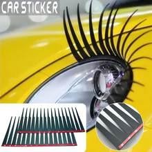 2 pçs farol cílios carro 3d adesivo pc material cílios carro cílios postiços adesivo de olho elétrico remendo