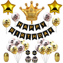 ZLJQ Happy Birthday Decorations Crown Number 90 Confetti Balloon Banner For Ninety Years Old 90th Adult