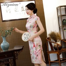 2018 New Summer Printing Cheongsam Modern China Silm Fit Long Dresses Women Chinese Dress Qipao Robe Oriental Style Vintage Gown