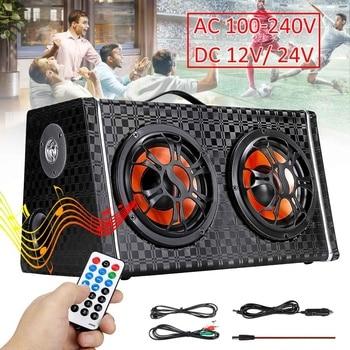 6 inch DC 12V/24V Wireless bluetooth Car Stereo Amplifier Subwoofer Speaker  AC 100-240V Home Audio FM Radio Player Speakers