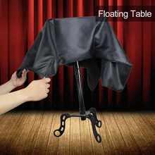 Черный плавающий стол маг Левитация трюк стол сценический волшебный Летающий плавающий стол Волшебная Опора принадлежности для трюков детская игрушка