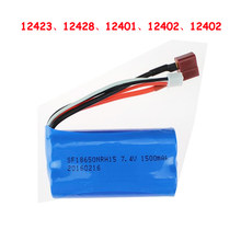 WLtoys Lithium Battery For 12423 12428 12401 12402 12403 7.4V 1500mAh Li-ion Battery Wltoys 4WD Crawler RC Car spare parts ZLRC(China)