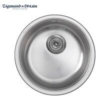 Кухонная мойка Zigmund & Shtain Kreis 435.8