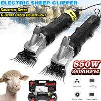 220V 850W Electric Shearing Clipper Shear Sheep Goats Alpaca Wool Scissor Farm Machine With Box Adjustable /Constant Speed