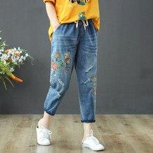 Holes Ripped Jeans Capri For Women Vintage Florla Embroidery Harem Denim Pant Elastic High Waist Femme Mujer
