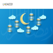 Laeacco Glossy Golden Lantern Crescent Fasting Photography Backgrounds Customzied Photographic Backdrops For Photo Studio fasting girls