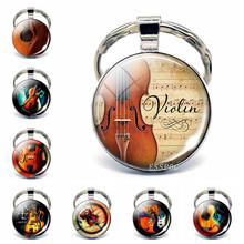 Violin Keychain Guitar Pendant Music Jewelry Keychain Musical Instruments Glass Key Ring Men Key Chain for Women Musician Gifts(China)