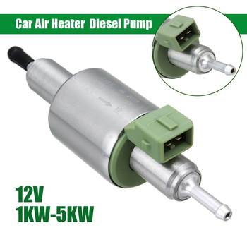 Universal 12V Fuel Pump 1KW-5KW Oil Fuel Air Park Heater Pump Electronic Pulse for Car Air Diesels Auto Accessories