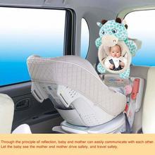 Безопасности автомобиля на заднем сиденье Зеркало заднего вида Регулируемый младенческой Детские ребенка вид сзади монитор Автомобильные аксессуары