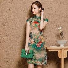 5XL kadın pamuk oryantal tarzı elbiseler baskı elastik Qipao yeni kısa Cheongsam eski geleneksel çin elbisesi