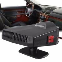 12V 200W High Quality Auto Car Portable Heater Cooler Dryer Fan Defroster Demister