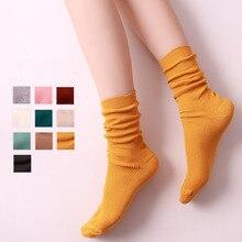 Spring Socks Candy Autumn