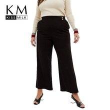Kissmilk Plus Size Women Clothes Simple Commuter Coffee Button Decoration High Waist Loose Wide Leg Pants